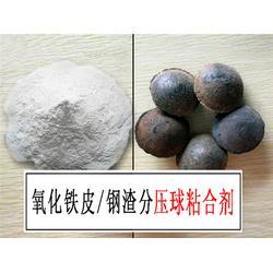 钢渣粉粘合剂、万鼎材料(在线咨询)、压球粘结剂 压球粘合剂图片
