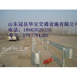 供应乡村公路波形护栏板-冠县华安交通图片