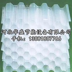 供应玻璃钢冷却塔填料/优质pvc梯形波填料水处理填料图片