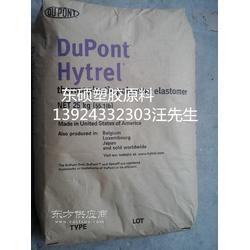 美国杜邦 海翠料TPEE 50D TPEE原料图片
