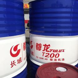 长城机油_华鑫润滑油_三亚市长城机油代理商及公司图片
