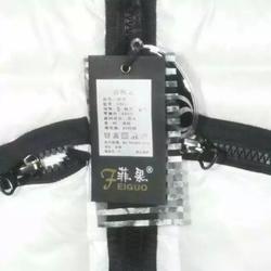 低價童裝品牌直供、黑龍江低價童裝、依樂坊圖片