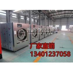 洗衣房蒸汽式烘干机图片