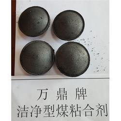 型煤粘合剂厂家、陕西型煤粘合剂、万鼎材料图片