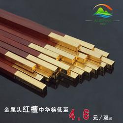 红檀木筷子_阿里山筷子_日式筷子图片