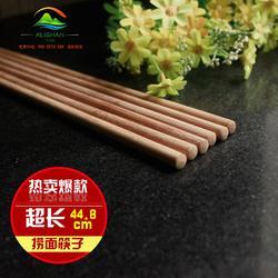 阿里山筷子,合金筷子 ,红豆杉筷子图片