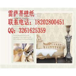 专业墙纸生产厂家,好的无纺墙纸、墙纸免费送图片