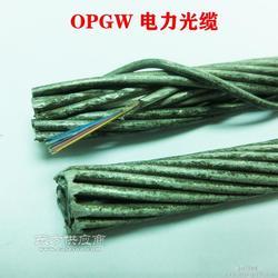 OPGW光纤复合架空地线OPGW光缆厂家图片