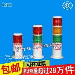 HNTD自动化设备生产专用LED多层警示灯厂家直销图片
