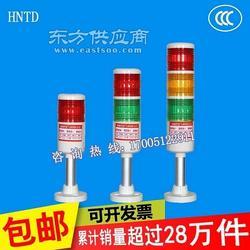 HNTD筒式三色带蜂鸣LED设备三色灯现货当天可发图片
