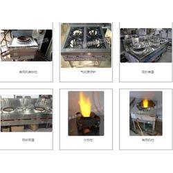 生物醇油灶具多少錢-生物醇油灶具-綠源科貿(查看)圖片