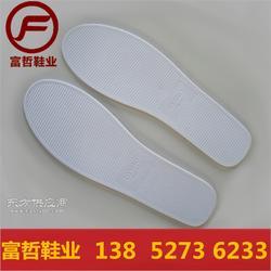 富哲鞋底厂家新款棉拖鞋底TPR纯色大底防滑耐磨tpr鞋底定制图片