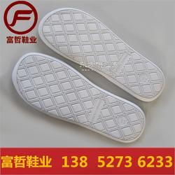 富哲鞋底厂家新款棉拖鞋底TPR纯色大底耐磨环保tpr鞋底生产图片