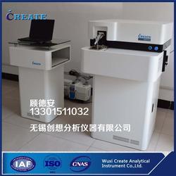 直读光谱分析仪|创想分析仪器(在线咨询)|光谱分析仪图片