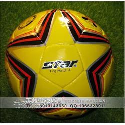 厂家直销的机缝足球图片