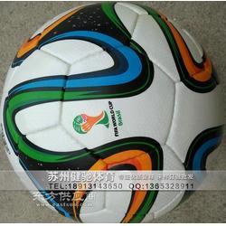 厂家生产全新足球图片