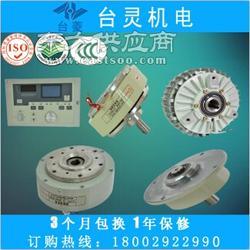 中空式磁粉离合器生产厂家_中空式磁粉离合器直销图片