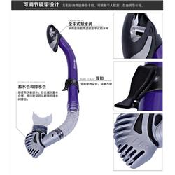 WAVE/呼吸管品牌,浮潜呼吸管哪个好,北京呼吸管图片