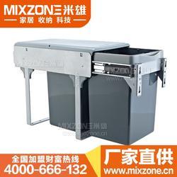 青岛垃圾桶-隐藏式垃圾桶-厨房五金就选米雄图片