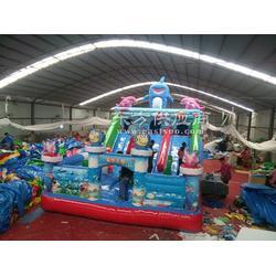启远厂家销售58海洋小滑梯,儿童游乐设备图片
