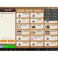 餐馆点餐收银系统,餐饮收银软件排行思迅天店/图片