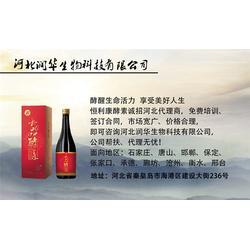 酵素品牌|定襄县酵素|润华生物(查看)图片