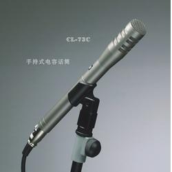 话筒、武汉音响会议设备、悬挂式拾音麦克风话筒图片