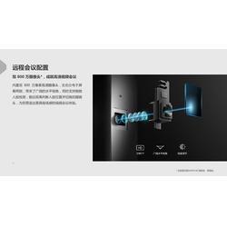 武汉九华视讯、沙洋县 MAXHUB、MAXHUB课堂教学大屏图片