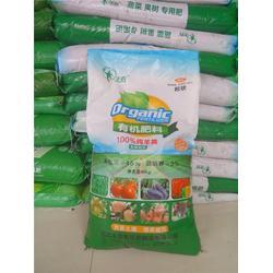 羊粪有机肥、有机肥、丰农有机肥(查看)图片