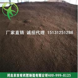 生物有机肥特点|生物有机肥|丰农有机肥图片