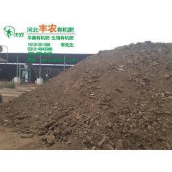 鹤壁苗圃用有机肥_丰农有机肥_粉状苗圃用有机肥图片