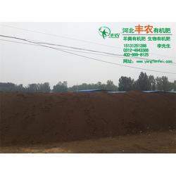 丰农有机肥、榆林果树专用有机肥、果树专用有机肥施用图片