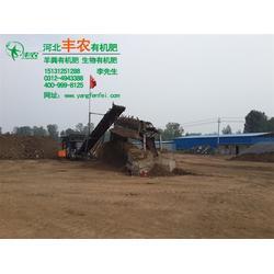 通州区果树用有机肥、丰农有机肥、果树用有机肥公司图片