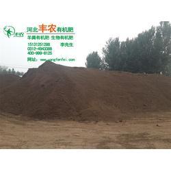宣武区羊粪肥,哪里卖羊粪肥,丰农有机肥图片