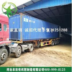 清河县发酵生物有机肥、丰农有机肥、发酵生物有机肥图片