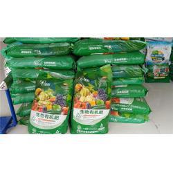 生物有机肥|丰农有机肥|高有机质生物有机肥图片