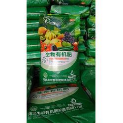 丰农有机肥,生物有机肥,羊粪生物有机肥图片