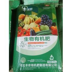 生物有机肥,丰农有机肥,调酸生物有机肥图片