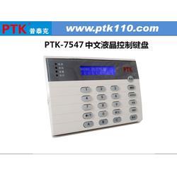 家用防盗报警器、防盗报警、IP网络报警器图片