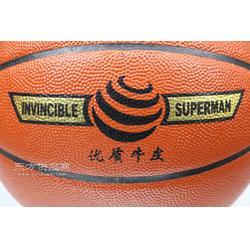 篮球质量好的厂家 雨林教育图片