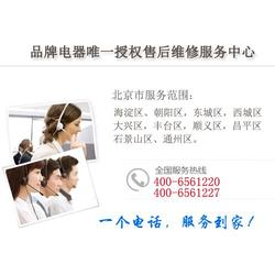 北京顺义区空调维修加氟移机_领先快修_空调维修图片