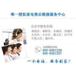 北京美的 领先快修 北京美的电暖器电磁炉维修售后图片