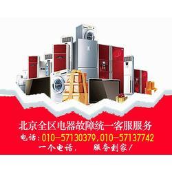 北京宇翔世通(图)、丰台格力空调维修、格力空调维修图片