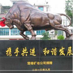 昌宝祥铜雕厂(图)-旺市铜牛铸造厂-旺市铜牛图片
