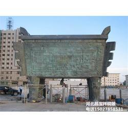 純銅大型青銅鼎-純銅青銅鼎-昌寶祥銅雕廠家圖片