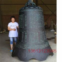 安徽铜钟-昌宝祥铜雕厂-大型铜钟图片