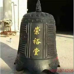 昌寶祥銅鐘廠(圖)-銅鐘廠家定做-銅鐘廠家圖片