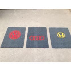 新西兰地毯_新西兰地毯_斯马特图片