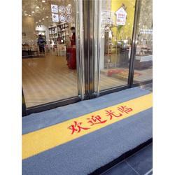 斯马特(多图)_太原防滑地垫_防滑地垫图片