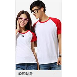 體恤衫、瑪莎麗爾、豐臺區體恤衫文化衫定做圖片